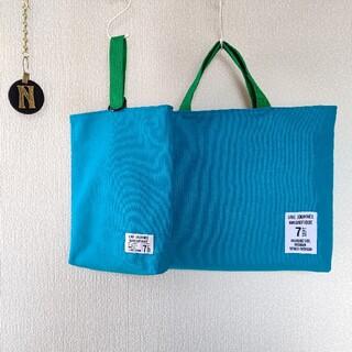 再販☆グリーンブルー×グリーン レッスンバッグ(バッグ/レッスンバッグ)