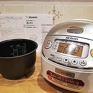 ゾウジルシ(象印)の象印 炊飯器 3合 圧力IH式 ホワイト NP-RL05-WA(炊飯器)