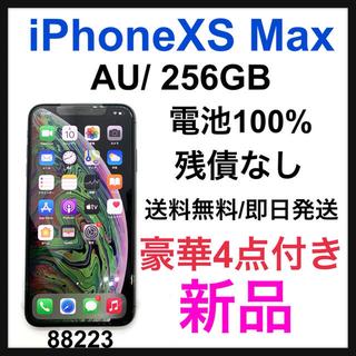 アップル(Apple)の【新品】iPhone XS Max 256 GB AU Gray 本体(スマートフォン本体)