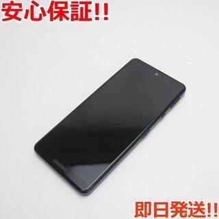 エイスース(ASUS)の美品 SIMフリー SH-M15 AQUOS sense4 ブラック(スマートフォン本体)