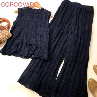 DOUBLE STANDARD CLOTHING - CORCOVADO キャミソール付き3点セット 鍵編みセットアップ 1961