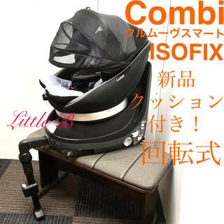 コンビ(combi)のhirokichi0622 様 専用  クッション無し(自動車用チャイルドシート本体)