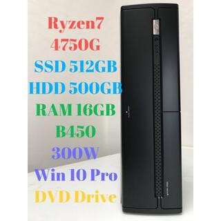 マイクロソフト(Microsoft)のAMD Ryzen7 4750G SSD512GB+HDD500GB(デスクトップ型PC)