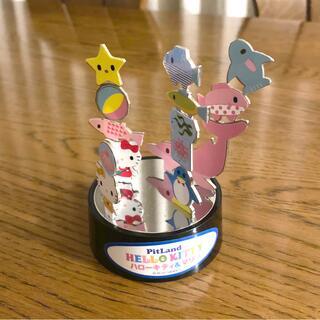サンリオ(サンリオ)のハローキティ&マリン PitLand (知育玩具)