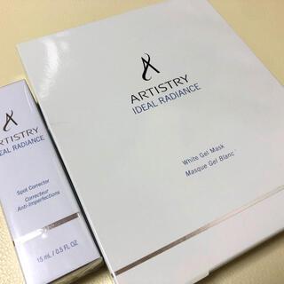 アムウェイ(Amway)の【最終値下げ】アムウェイ アーティストリー イデアルラディアンス 新品2個セット(パック/フェイスマスク)