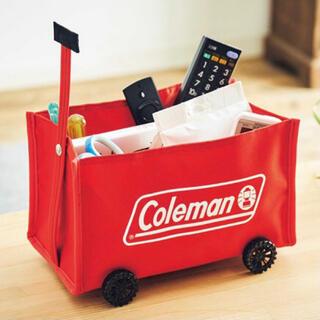 コールマン(Coleman)のColeman ミニチュア収納ワゴン MonoMax 8月号付録モノマックスr2(その他)