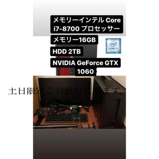 レノボ(Lenovo)のゲーミングPCセット Lenovo Legion T530  (デスクトップ型PC)
