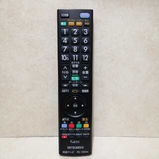 三菱 - 【値引き】ミツビシ テレビリモコン RL18904
