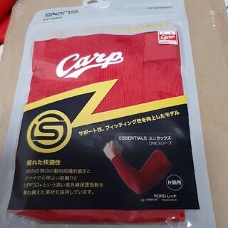 SKINS - 広島カープ 片手用アームスリーブ Lサイズ CARP SKINS