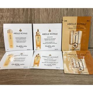 ゲラン(GUERLAIN)の2回分❤️ゲラン アベイユロイヤル 化粧水 美容液 試供品(サンプル/トライアルキット)