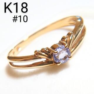 ジュエリーマキ(ジュエリーマキ)のジュエリーマキ❇️K18 タンザナイト ゴールドリング 10号   指輪 天然石(リング(指輪))