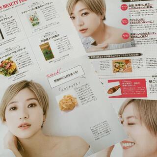 伊藤千晃 切り抜き 40枚(アート/エンタメ/ホビー)