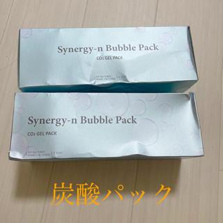 シナジーン バブルパック 炭酸パック2箱⭐︎(パック/フェイスマスク)
