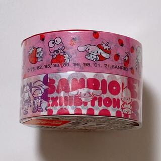 サンリオ(サンリオ)のラスト1個 60周年 サンリオ展限定 マスキングテープ(テープ/マスキングテープ)