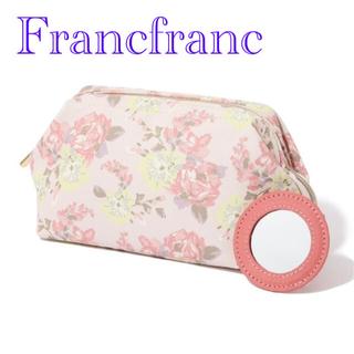 フランフラン(Francfranc)の【新品未使用】Francfranc フロレ ワイヤーポーチ(ポーチ)