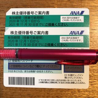 ANA 株主優待券 2枚 [ミキティ5816様専用](その他)