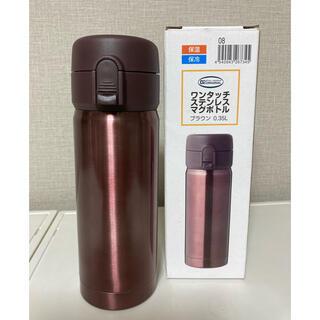 ワンタッチステンレスマグボトル☆水筒☆350ml☆ブラウン(水筒)
