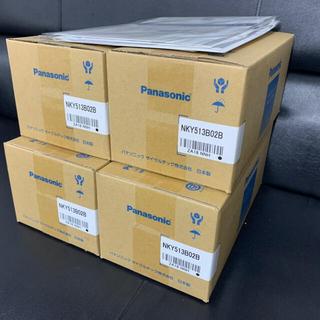 Panasonic - Panasonicリチウムイオンバッテリー NKY513B02B/8.9Ah
