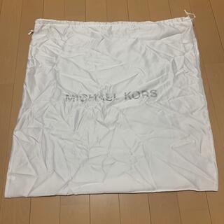 マイケルコース(Michael Kors)のマイケルコース 巾着(ショップ袋)