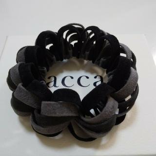 アッカ(acca)のおまとめ アッカ 限定 ループシュシュ 2点 ブラック エコスエード(ヘアゴム/シュシュ)