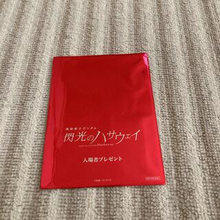 バンダイナムコエンターテインメント(BANDAI NAMCO Entertainment)のひかり様専用、閃光のハサウェイ入場者特典2枚セット(その他)