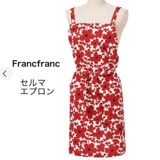 フランフラン(Francfranc)の新品☆Francfranc☆フランフラン☆エプロン☆セルマ☆花柄(収納/キッチン雑貨)