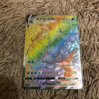 ポケモン(ポケモン)のギャラドスvmax(シングルカード)