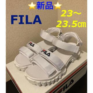 フィラ(FILA)の⭐️新品⭐️ FILA ヤク サンダル ホワイト 23㎝(23〜23.5cm)(サンダル)