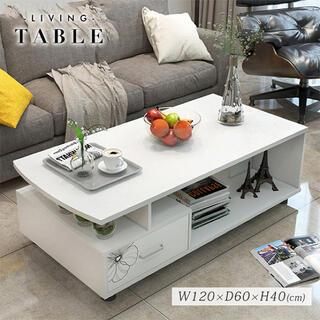 新品【再入荷】センターテーブル ローテーブル ホワイト 収納 北欧 リビング (ローテーブル)