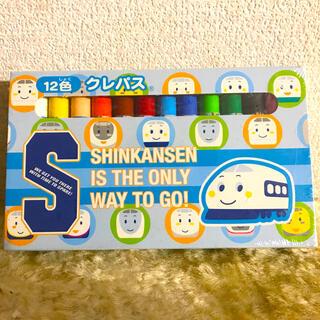 サンリオ(サンリオ)の☆ワンコイン☆  新品 日本製 サンリオ しんかんせん サクラクレパス 12色(クレヨン/パステル)