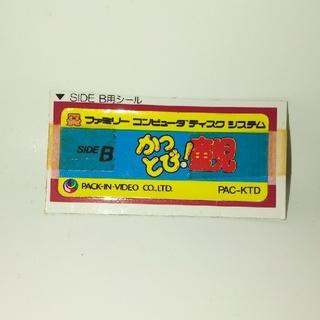 ファミリーコンピュータ(ファミリーコンピュータ)のディスクカード かっとび童子 使用済みラベル B面のみ(その他)