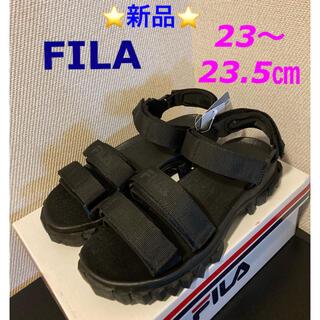 フィラ(FILA)のFILA  YAK SANDAL ブラック 23cm(23〜23.5cm)(サンダル)