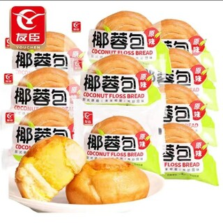 ココナッツブレッド ココナッツパン イエロンパン ココナッツスライス 椰蓉面包