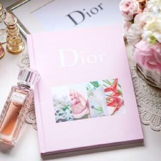 ディオール(Dior)の新品未開封💖「Dior🏵️ビューティーノート💕」(ノート/メモ帳/ふせん)