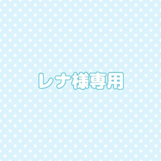 トウキョウヤクルトスワローズ(東京ヤクルトスワローズ)のレナ様専用(スポーツ選手)