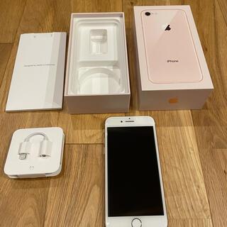 Apple - 期間限定値下!新品iPhone8 SIMフリー