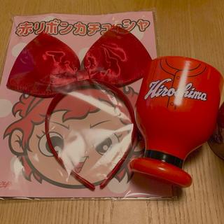 広島東洋カープ - 広島東洋カープ 赤リボンカチューシャとメガホンカップ