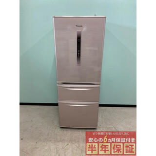 Panasonic - パナソニック冷蔵庫NR-C32CML  321L  2014年製 自社配達無料