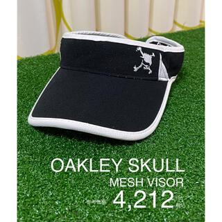 Oakley - ⭐️OAKLEY SKULL⭐️オークリースカル⭐️サンバイザー⭐️ブラック