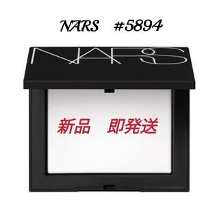 NARS - NARS 5894