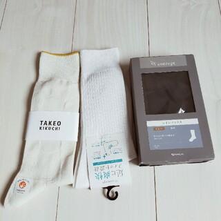 タケオキクチ(TAKEO KIKUCHI)のメンズ ソックス 25〜27cm 3足セット(ソックス)