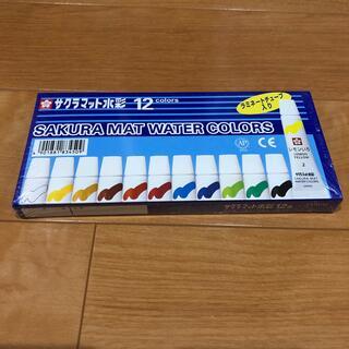 【新品未開封】サクラマット水彩 12色