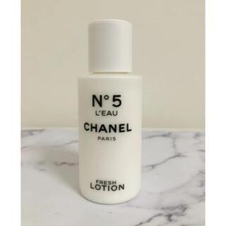シャネル(CHANEL)のCHANEL N°5 ロー フレッシュローション 〈 ボディ用乳液 〉(ボディローション/ミルク)