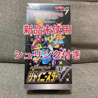 ポケモンカード ハイクラスパック シャイニースターV 1box(Box/デッキ/パック)