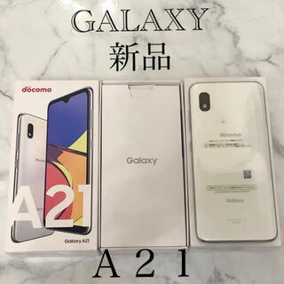 ギャラクシー(Galaxy)のGALAXY A21スマホ 新品 ホワイト(スマートフォン本体)