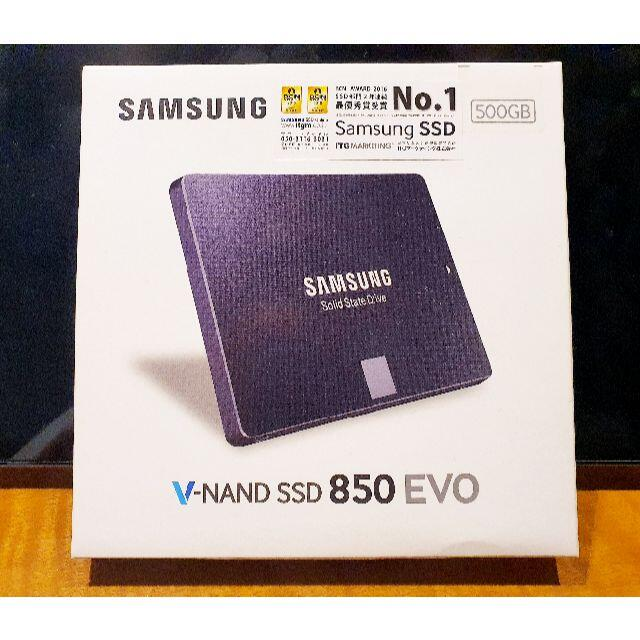 SAMSUNG(サムスン)のSamsung 2.5インチ SSD 850 EVO 500GB(新品)-2 スマホ/家電/カメラのPC/タブレット(PCパーツ)の商品写真