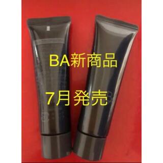 ポーラ(POLA)の ポーラ(7月発売) BA新商品  ディープクリアライザー20g×2本(洗顔料)