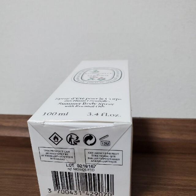 diptyque(ディプティック)のDiptyque ディップティック サマーボディスプレー シトロネル 限定品 コスメ/美容の香水(その他)の商品写真