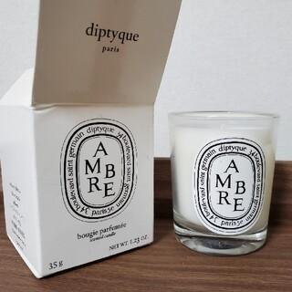 diptyque - Diptyque ディップティック ミニキャンドル アンブル Amber 35G
