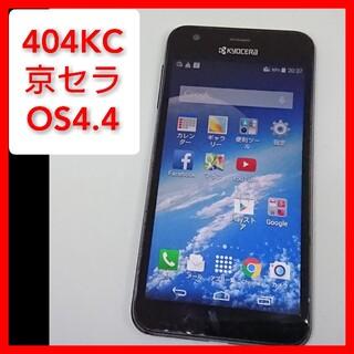 京セラ - DIGNO C 404KC 京セラ OS4.4 5インチ ソフトバンク wifi